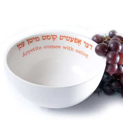 Yiddish Saying Bowl - Appetite Comes with Eating by Barbara Shaw - ModernTribe