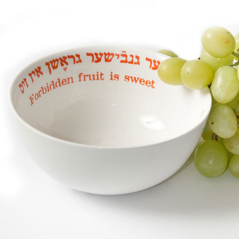 Yiddish Saying Bowl - Forbidden Fruit is Sweet by Barbara Shaw - ModernTribe
