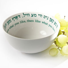 Yiddish Saying Bowl -  Like What You Have... by Barbara Shaw - ModernTribe