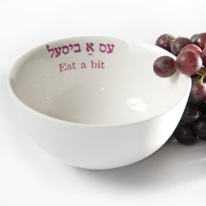 Yiddish Saying Bowl - Eat A Bit by Barbara Shaw - ModernTribe