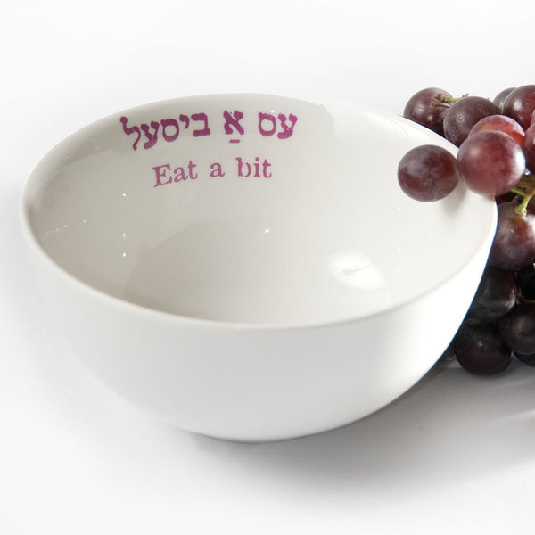 Barbara Shaw Serving Bowl Default Yiddish Saying Bowl - Eat A Bit