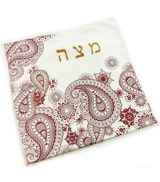Barbara Shaw Matzah Plate Henna Paisley Matzah Cover or Afikoman Bag - In Red