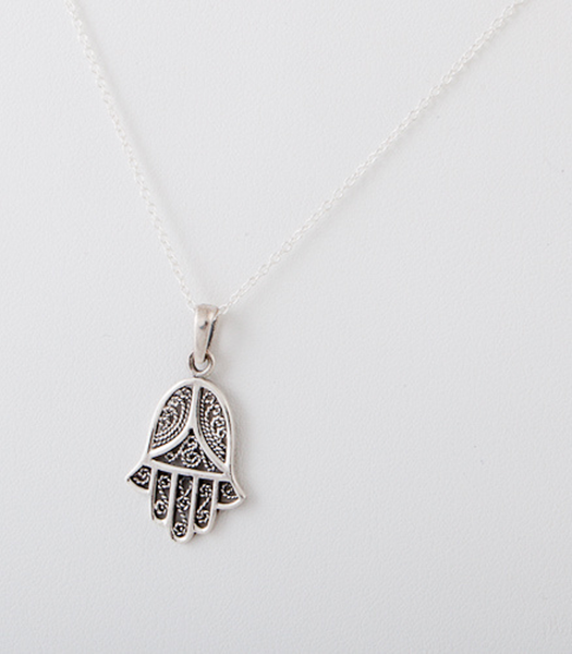 Other Necklaces Silver Ornate Hamsa Pendant