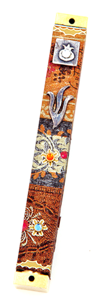 Copa Judaica Mezuzah Default Jeweled Arabesque Mezuzah