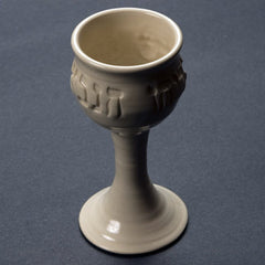 White Glaze Ceramic Kiddush Cup by Vichinsky - ModernTribe
