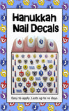 Midrash Manicures Hanukkah Nail Decals by Midrash Manicures - ModernTribe - 3