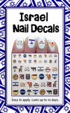 Midrash Manicures Israel Nail Decals - ModernTribe