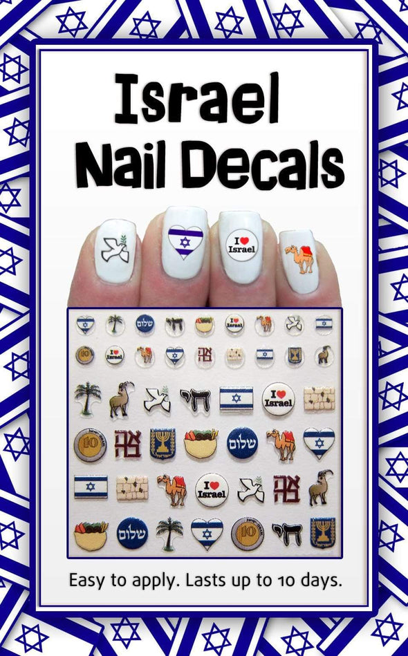 Midrash Manicures Israel Nail Decals by Midrash Manicures - ModernTribe - 1