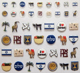 Midrash Manicures Israel Nail Decals by Midrash Manicures - ModernTribe - 3