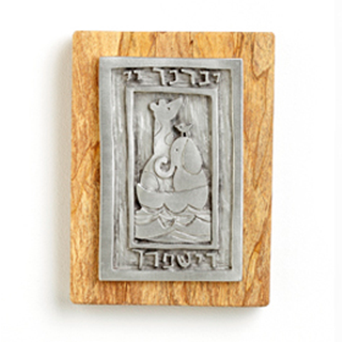 Blessing for Children Panel by Emily Rosenfeld - ModernTribe