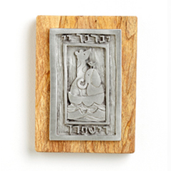 Blessing for Children Panel by Emily Rosenfeld by Emily Rosenfeld - ModernTribe