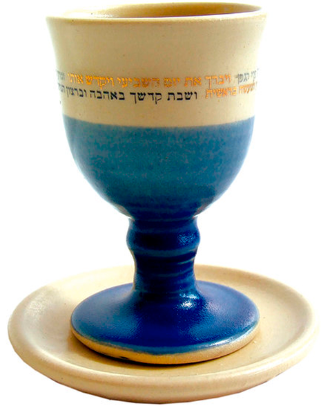 Michal Ben-Yosef Kiddush Cup Blue Michal Kiddush Cup In Blue