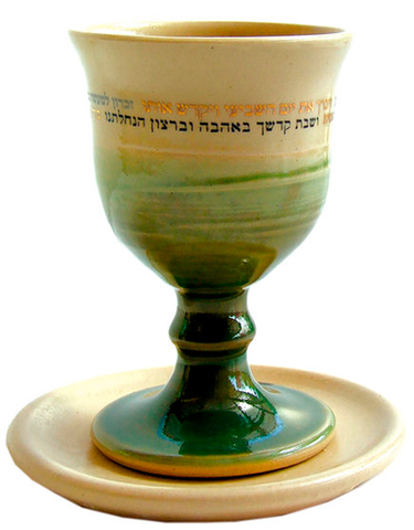 Michal Kiddush Cup In Green by Michal Ben-Yosef - ModernTribe
