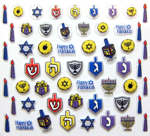 Midrash Manicures Hanukkah Nail Decals by Midrash Manicures - ModernTribe - 1