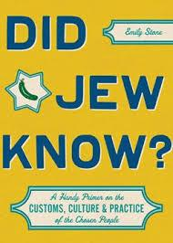 Did Jew Know? Book by Baker & Taylor - ModernTribe