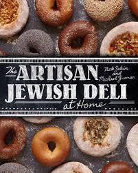 The Artisan Jewish Deli at Home by Baker & Taylor - ModernTribe
