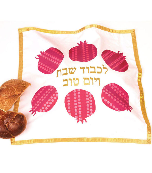Pomegranate Challah Cover - Gold Trim by Barbara Shaw - ModernTribe