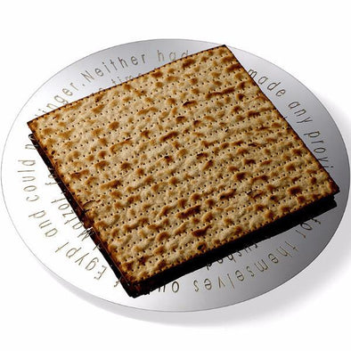 Ripple Effect Matzah Plate by Laura Cowan by Laura Cowan - ModernTribe - 1