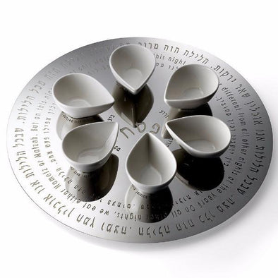 Ripple Effect Seder Plate by Laura Cowan by Laura Cowan - ModernTribe - 1