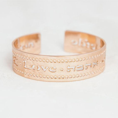 Love (Ahava) In Six Languages Cuff Bracelet | Gold or Rose Gold by Keren Peled - ModernTribe - 1