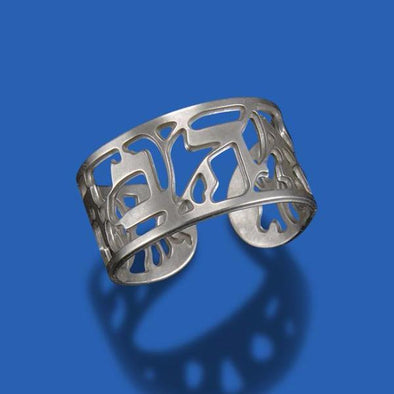Ahava Love Ring