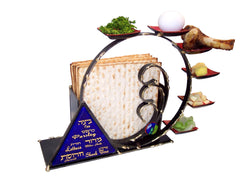 Compact Brass Seder Plate by Gary Rosenthal