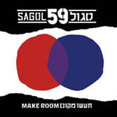 Sagol 59 - Make Room CD by JDub - ModernTribe