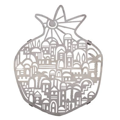 Jerusalem Pomegranate Laser Cut Trivet by Yair Emanuel - ModernTribe