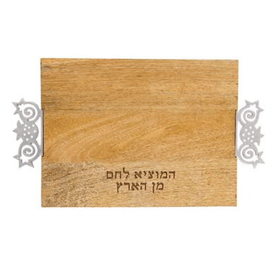 Light Wood Challah Board with Pomegranate Handles by Yair Emanuel