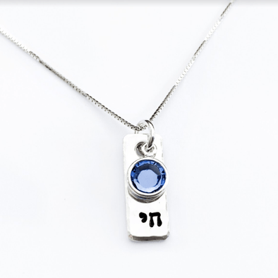 Tiny Chai Necklace with Blue Gem - Sterling Silver