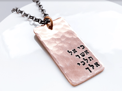 Where You Go I Will Follow Hammered Copper Rectangle Tag Necklace