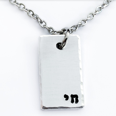 Small Chai Smooth Necklace - Aluminum