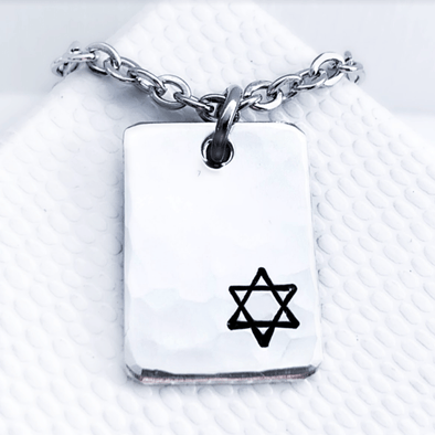 Small Star of David Hammered Rectangle Necklace - Sterling Silver