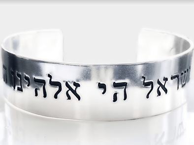 Large Shema Cuff Bracelet - Sterling Silver
