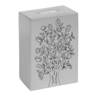 Rectangle Aluminum Tzedakah Box by Yair Emanuel - Silver