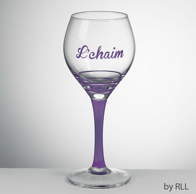 Purple L'Chaim Wine Glass Kiddush Cup