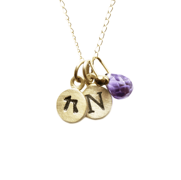 Emily Rosenfeld Necklaces 14k Gold Personalized Tiny Dot Necklace with Gemstones by Emily Rosenfeld