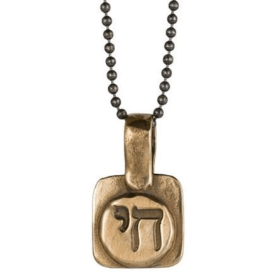 "Marla Studio Necklaces Chai Necklace ""To Life"" in Bronze on a Chain by Marla Studio"