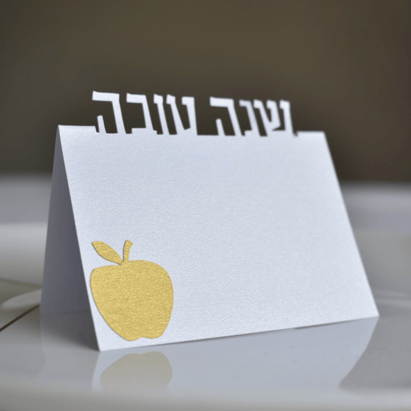 The KitCut Decor Shana Tova Hebrew Place Cards with Gold Apple - Set of 10