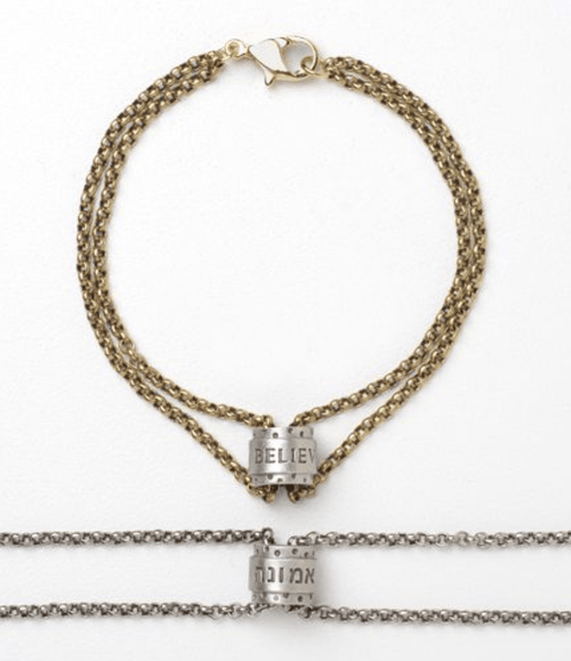 Emily Rosenfeld Necklaces Believe / Silver Hebrew Word Bead Bracelets by Emily Rosenfeld - Gold or Silver