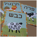Farm Animal Wall Cards by Children Inspire Design - ModernTribe - 2