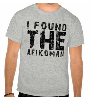 I Found the Afikoman Unisex T-Shirt by ModernTribe - ModernTribe - 1