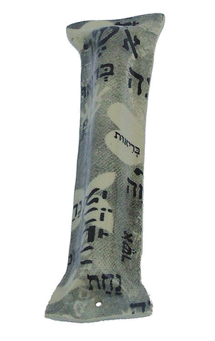 Michal Ceramic Printed Black Blessing Mezuzah by Michal Ben-Yosef - ModernTribe