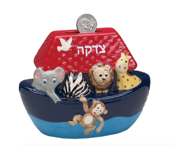 Noah's Ark Kid's Tzedakah Box - ModernTribe