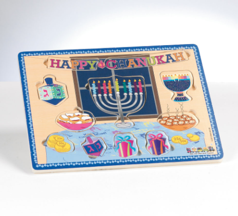 11 Piece Chanukah Wood Puzzle