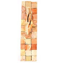 Multi Colored Jerusalem Stone Mezuzah
