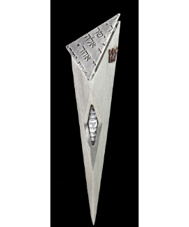 Raised Top Mezuzah with Shema Window by Joy Stember