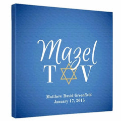 Mazel Tov - Bar & Bat Mitzvah Signable Canvas Keepsake