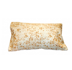 Matzah Pillow