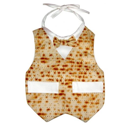 Davida Bib Boy / White Fancy Matzah Bibs | For Boys & Girls - Baby